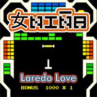 Laredo Love B-Sides